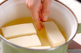 温ヤッコのキノコがけの作り方6