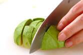 アボカドヨーグルトサラダの下準備1