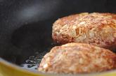 チーズ入り煮込みハンバーグの作り方5