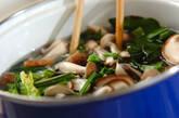 キノコのお浸しの作り方5