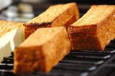 焼き厚揚げの肉あんかけの作り方2