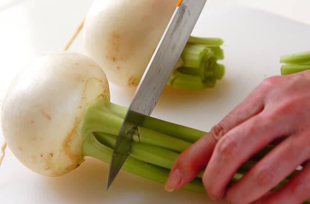 小カブとちくわの煮物の作り方の手順1