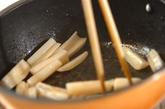 レンコンの炒め物の作り方1