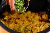 炊飯器でプラオ風チキンの炊き込みの作り方10