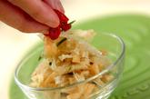 寒天とクラゲの酢みそ和えの作り方1