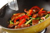 ウナギの中華炒めの作り方2