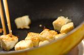 ウナギの中華炒めの作り方1