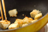 ウナギの中華炒めの作り方6