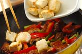 ウナギの中華炒めの作り方3