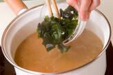 豆腐とワカメのみそ汁の作り方4