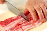 豚の甘辛炒めの下準備1