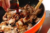 豚の甘辛炒めの作り方3