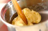 チョコエクレールの作り方1