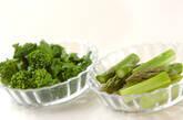春野菜のスープ丼の作り方4