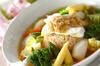 春野菜のスープ丼の作り方の手順