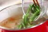冬瓜のスープ煮の作り方の手順8