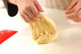 マロンパンの作り方10