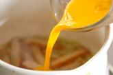 さつま揚げの卵とじ丼の作り方3