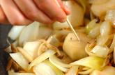 里芋のかんたんグラタン風の作り方3