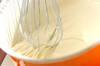 カブと鶏肉の和風グラタンの作り方の手順2