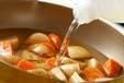 鶏とジャガのカレー味の作り方1