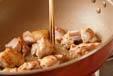 鶏とジャガのカレー味の作り方10