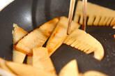 焼きタケノコの作り方2
