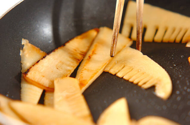 焼きタケノコの作り方の手順2