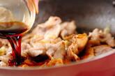 定番豚肉のショウガ焼きの作り方4