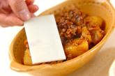 もちチーズ焼きの作り方3