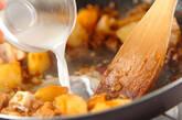 もちチーズ焼きの作り方7