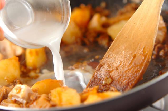 もちチーズ焼きの作り方の手順7