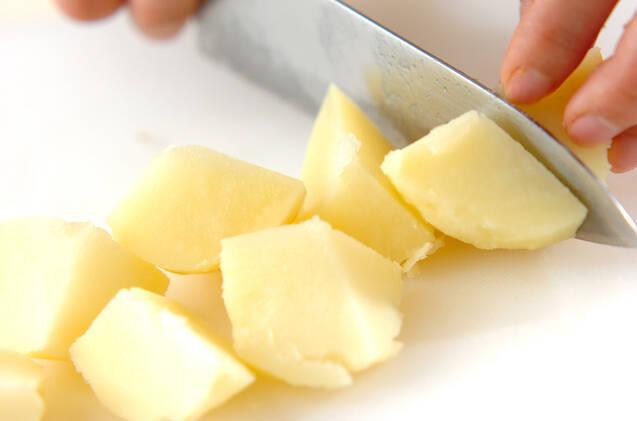 もちチーズ焼きの作り方の手順1