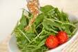 水菜のグリーンサラダの作り方2