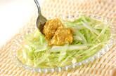 豆腐のサラダの作り方6