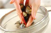 アサリと梅の汁ご飯の作り方1