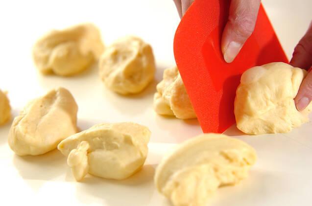 イチゴパンの作り方の手順12