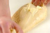 イチゴパンの作り方9