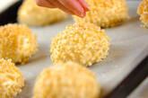 イチゴパンの作り方17
