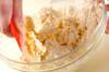 イチゴパンの作り方の手順7