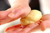 イチゴパンの作り方13