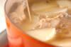 チキンと根菜のスープ煮の作り方の手順7