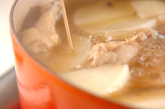チキンと根菜のスープ煮の作り方2