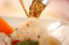 チキンと根菜のスープ煮の作り方の手順9