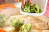 チキンと根菜のスープ煮の作り方の手順8