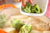チキンと根菜のスープ煮の作り方8