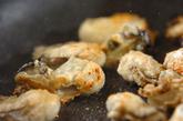 カキの卵焼きの作り方1