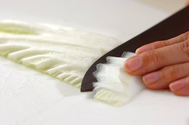 白身魚の和風カルパッチョの作り方の手順1