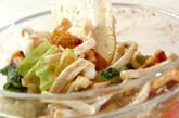 ゆでイカの和風サラダの作り方7