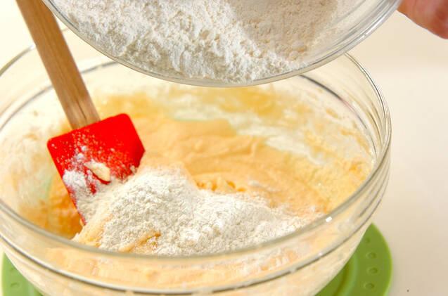 さわやかな香り!フレッシュオレンジのパウンドケーキの作り方の手順7